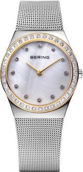 Bering Classic (12430-010)