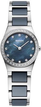 Bering Ceramic 32426-707