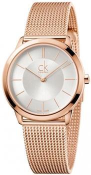 Calvin Klein Minimal (K3M22626)