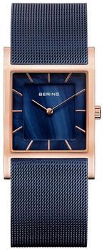 Bering Classic 10426-367-S