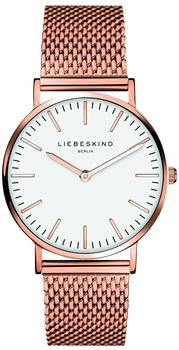 Liebeskind Metal Medium (LT-0077-MQ)