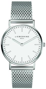 Liebeskind Metal Medium (LT-0075-MQ)