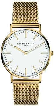 Liebeskind Metal Medium (LT-0076-MQ)