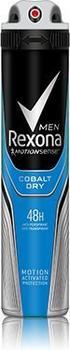 Rexona Men Cobalt Blue Deodorant Spray (200 ml)