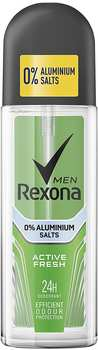 Rexona MEN Active Fresh Zerstäuber 75 ml
