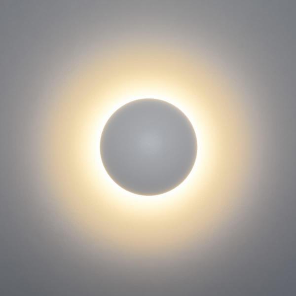 OLIGO Volana LED Wandleuchte weiß matt