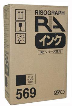 riso-s569-2er-pack