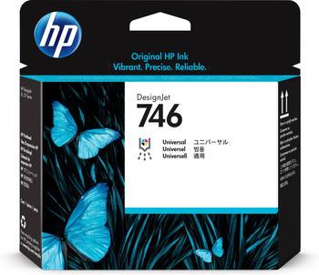 HP P2V25A
