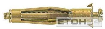 Fischer HM 5x65 S 50 St. 519775