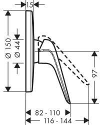 Hansgrohe Novus Einhebel-Brausemischer Unterputz Chrom (71065000)
