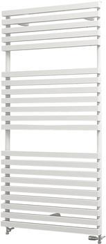 Schulte Heizkörper »Genf«, 118,2 x 60 cm, 56745200-0 weiß 118.2 cm weiß