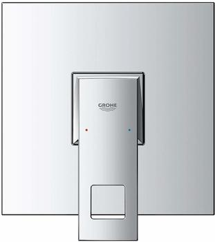 grohe-fertigmontageset-brause-eurocube-fuer-smartbox-verchromt