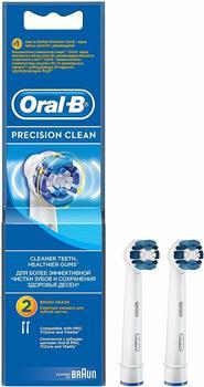 Oral B Precision Clean Aufsteckbürste 2er