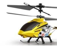 syma-helicopter-syma-s107h-hover-funktion-3-kanal-infrarot-mit-gyro-gelb-syma-s107h-yellow