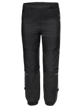 VAUDE Kid's Grody Pants IV Kid's Rain pants black