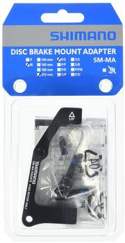 Shimano Scheibenbremsadapter HR PM/IS (für 160mm)