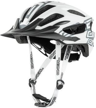 oneal-q-rl-helmet-white