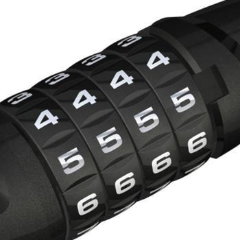 ABUS Tresor 6512C