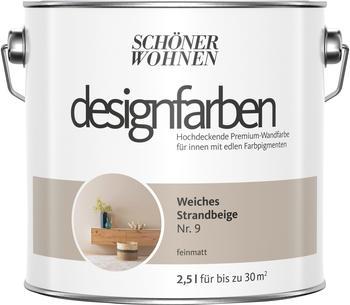 Schöner Wohnen Designfarbe 2,5 l Weiches Strandbeige feinmatt