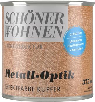 schoener-wohnen-metall-optik-effektfarbe-0-375-l-kupfer
