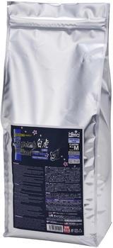 Hikari Saki-Hikari Pure White Floating Pellet M 5kg