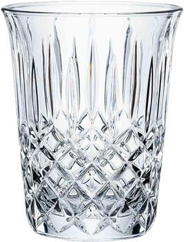 Nachtmann Weinkühler Noblesse Glas