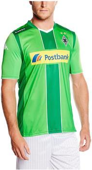 Kappa Borussia Mönchengladbach Away Trikot 2014/2015