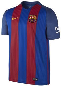 Nike FC Barcelona Herren Heim Stadium Trikot ohne Sponsoring 2016/2017 blau/rot XL