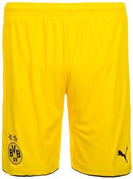 Puma Borussia Dortmund Away Shorts Kinder 2016/2017