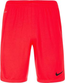 Nike League Knit Shorts rot/lila