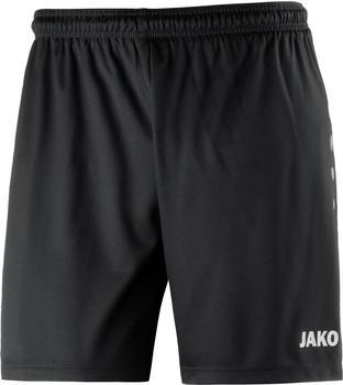 JAKO Hannover 96 Home Shorts 2017/2018