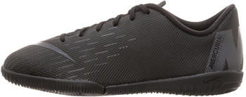 Nike Jr. MercurialX Vapor XII Academy IC (AJ3101) black/black/light crimson/black