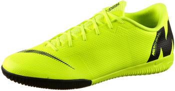 Nike MercurialX Vapor XII Academy IC (AH7383)