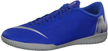 Nike MercurialX Vapor XII Academy IC (AH7383) volt/ black