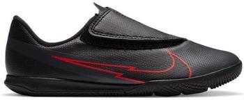 Nike Mercurial Vapor 13 Club IC Junior (AT8170) black/dark smoke grey