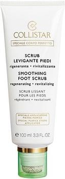 Collistar Smoothing Foot Scrub (100ml)