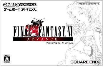 Final Fantasy VI (GBA)