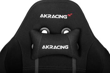 AKRACING Core EX schwarz