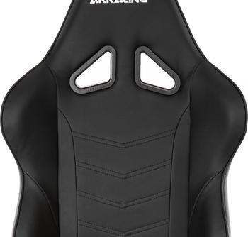 AKRACING Core LX schwarz