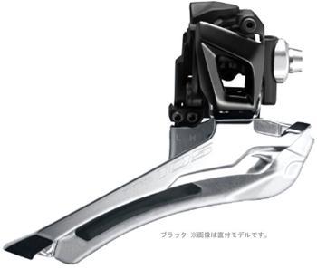 Shimano 105 FD-5801 (34.9) balck
