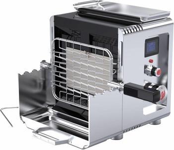 landmann-infrarot-800