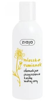 Ziaja Camomile Cleansing Milk (200ml)