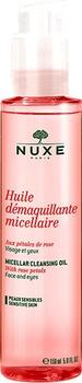 NUXE Micellar Cleansing Oil (150 ml)