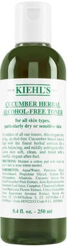 Kiehl's Cucumber Herbal Alcohol-Free Toner (500ml)