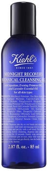 Kiehl's Midnight Recovery Botanical Cleansing Oil (85ml)