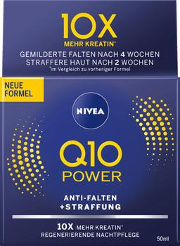 Nivea Q10 Power Regenerierende Nachtcreme (50ml)