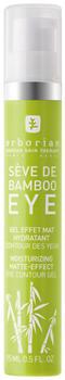 erborian-seve-de-bamboo-eye-15ml