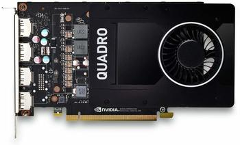 HP QUADRO P2200 5GB DDR5X
