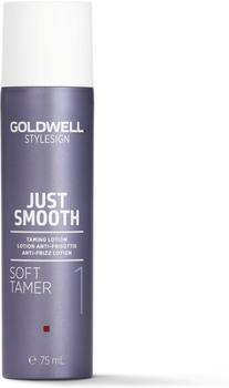 Goldwell Stylesign Just Smooth Soft Tamer 1 (75ml)