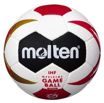 molten-offizieller-replika-ball-der-handball-weltmeisterschaft-der-maenner-2019-groesse-0